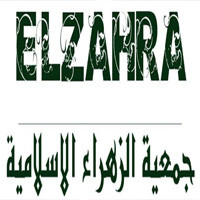 Elzahra-Students